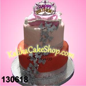Kue Ulang Tahun Sweet 17th Mahkota