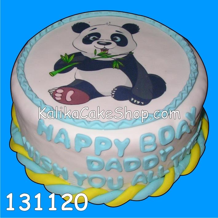 Kue Ulang Tahun Edible Panda