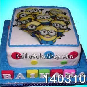Edible Photo Cake Minion