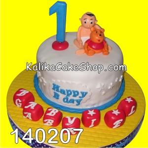 First Cake Gabriel