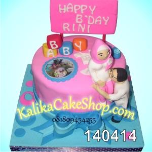 Kue Ulang Tahun Rini