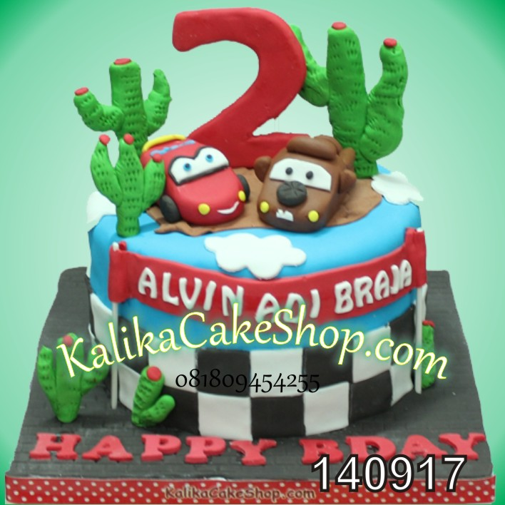 Cars Cake Alvin