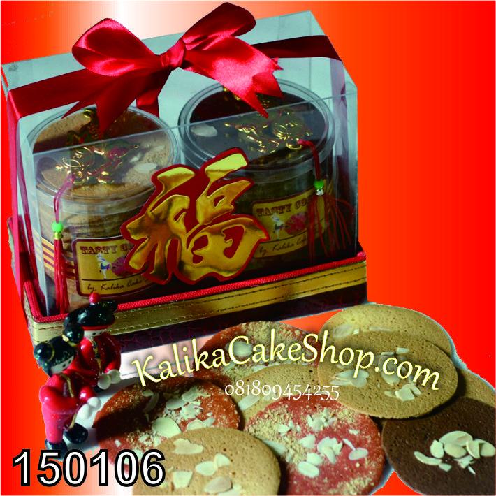 almond cookies parcel