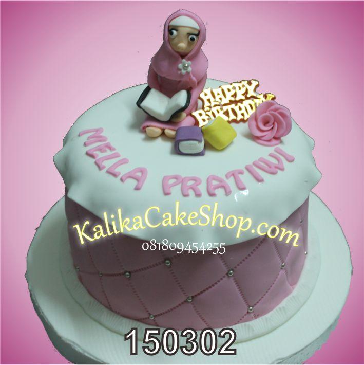 Kue Ulang Tahun Guru