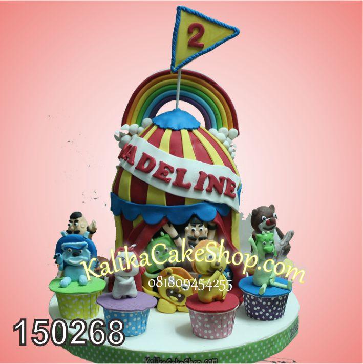 Kue Ulang Tahun grammi's circus