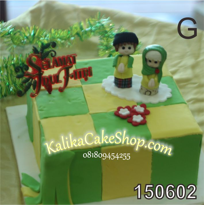 Cake G
