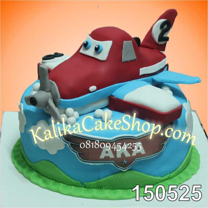 Kue Ulang Tahun Planes AKA