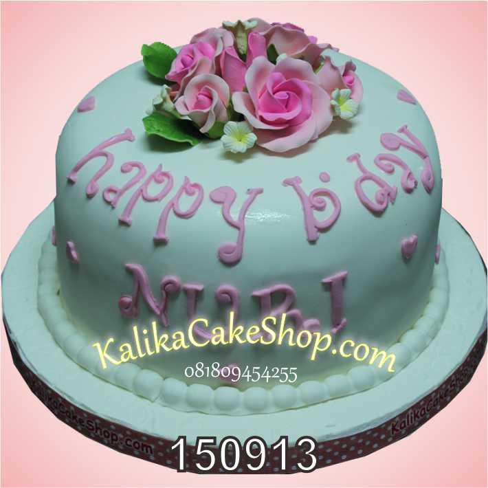 Kue Ulang Tahun Nuri