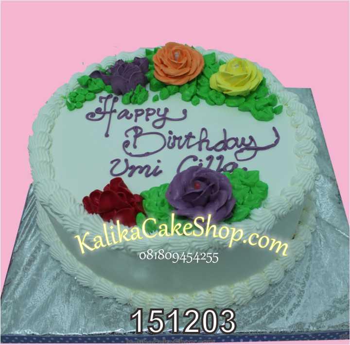 flowe cake umi