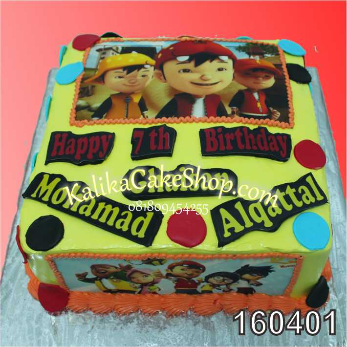cake edible boboy boy mohamad ghaisan alqattal