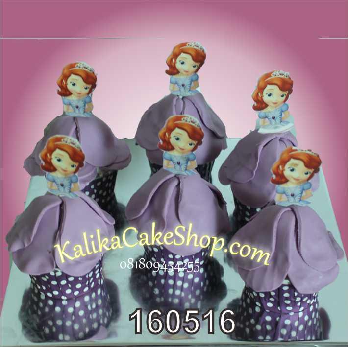 cup cake princess sofia