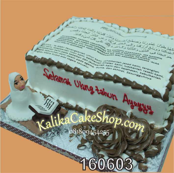 cake-edible-quran