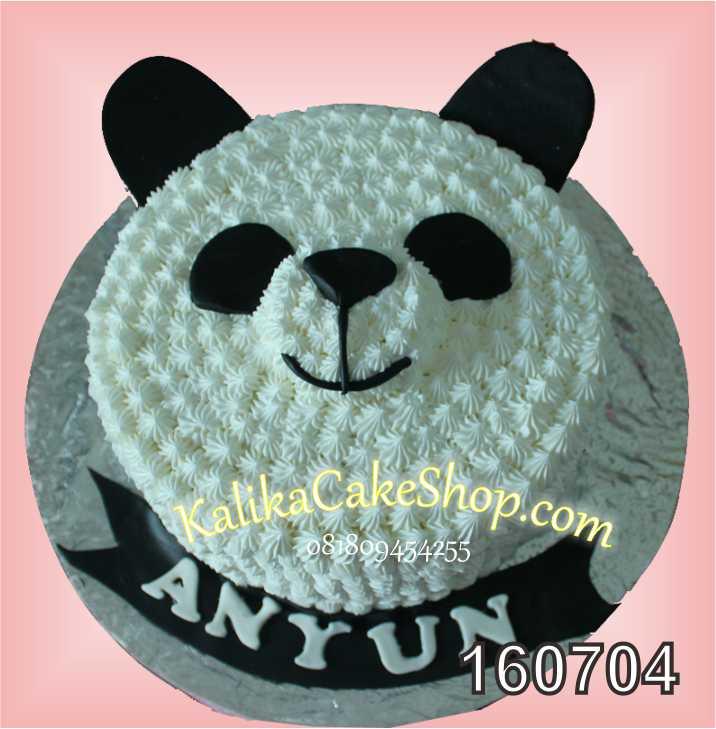 cake-panda-anyun