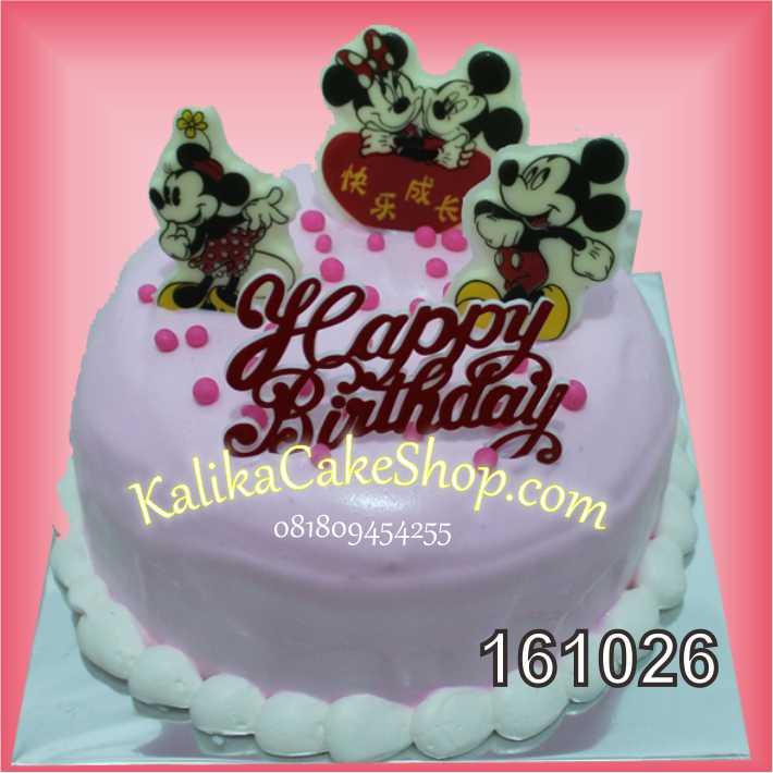 kue-ulang-tahun-karakter-mickey
