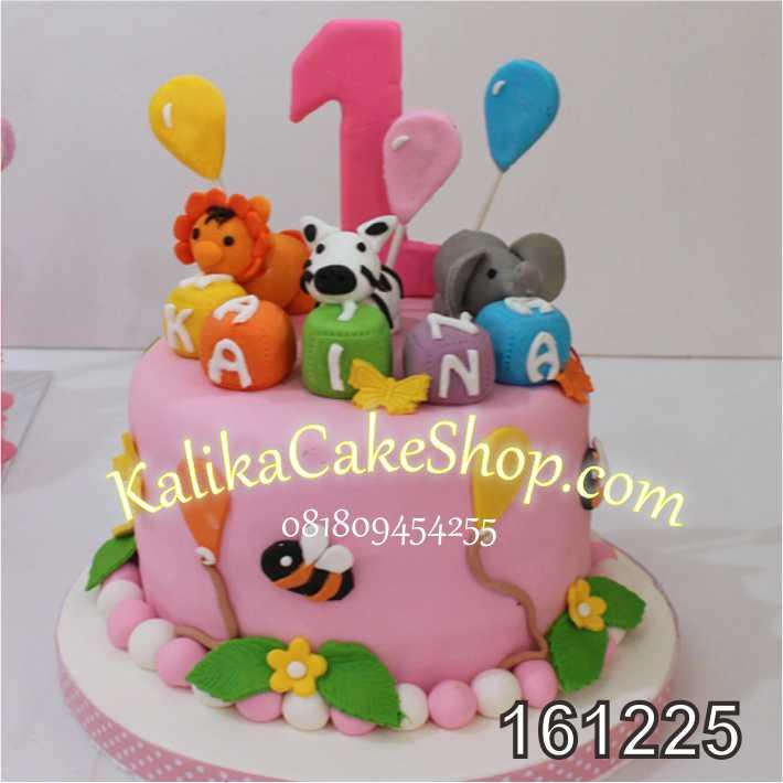 first-cake-animal-kaina