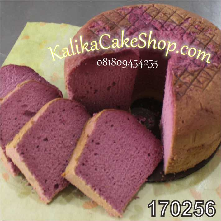 cutton cake